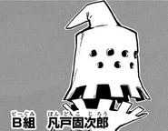 Kojiro Bondo Manga Profile
