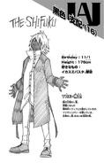 Volume 21 Shihai Kuroiro Profile