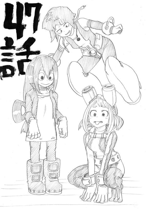 Chapter 47 Sketch