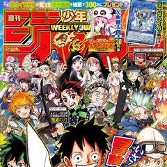 <i>Weekly Shonen Jump</i> Edición #22-23, 2019.
