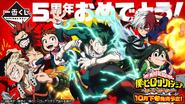 My Hero Academia 5th year anniversary Bandai Promo