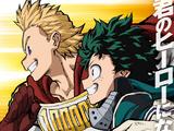Boku no Hero Academia 4 (аниме)