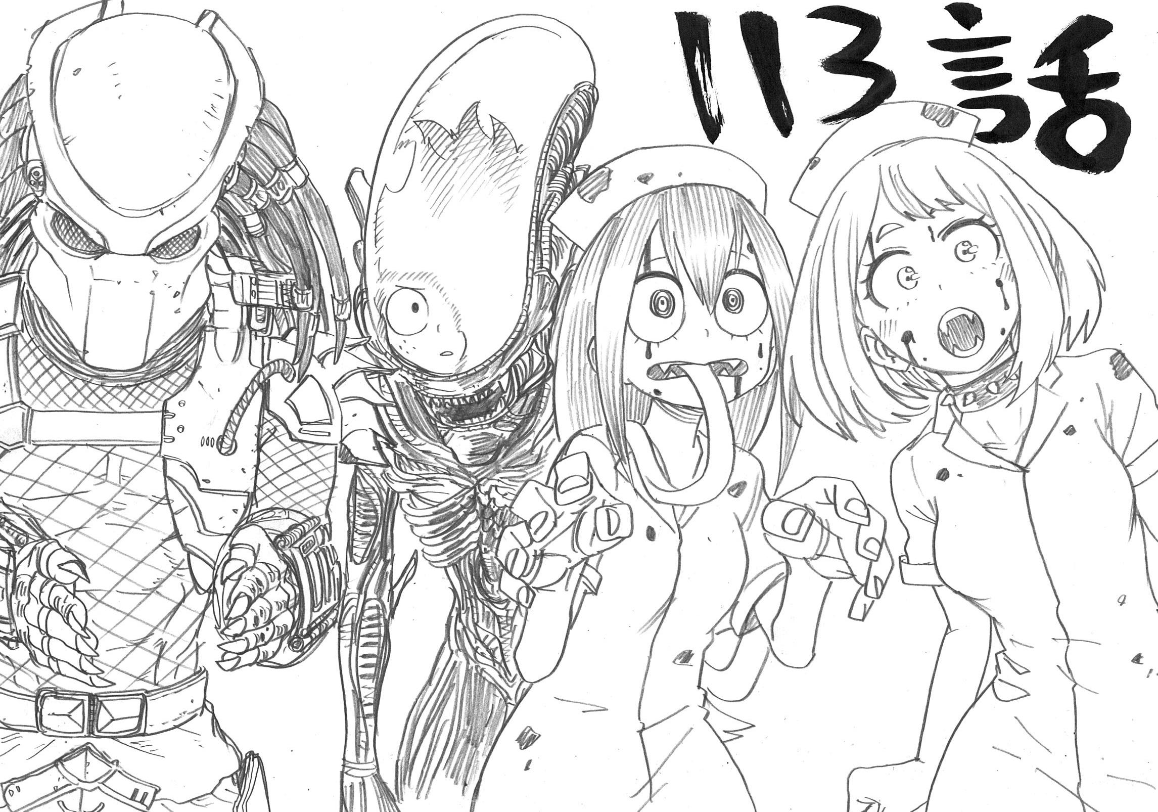 Chapter 113 Sketch