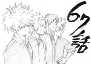 Chapter 67 Sketch
