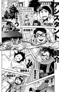 Volume 26 Horikoshi's Assistants