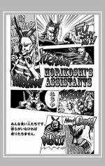 Volume 11 Horikoshi's Assitants
