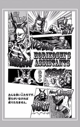 Volume 11 Horikoshi's Assitants