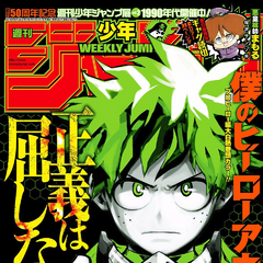<i>Weekly Shonen Jump</i> Edición #28, 2018.
