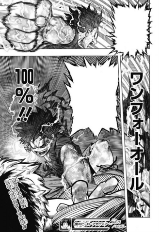 File:Izuku using 100 on Villain.png