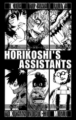 Volume 8 Horikoshi's Assistants