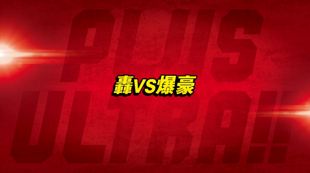 File:Episode 25 title card.png