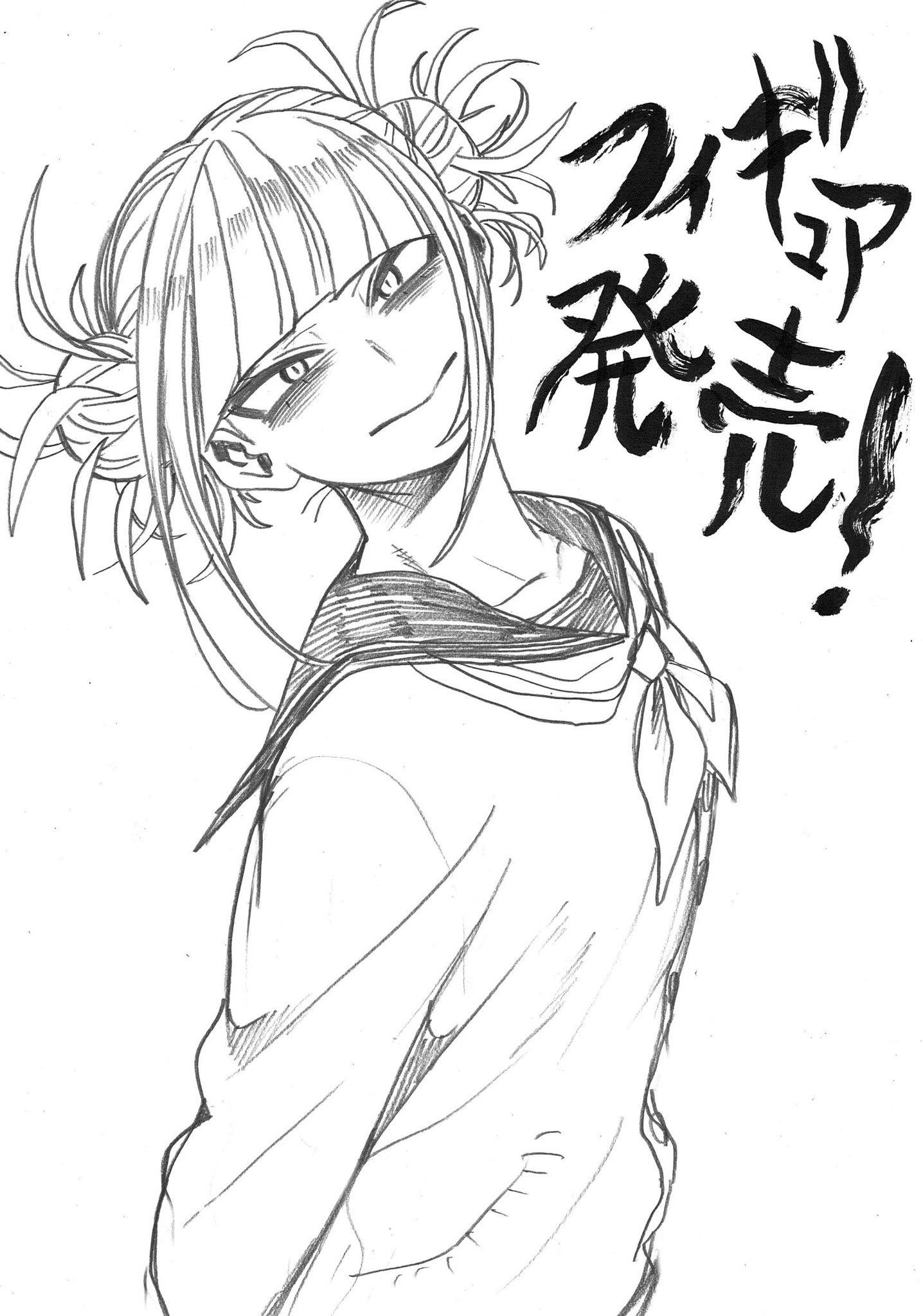 Himiko Toga Thank You Horikoshi sketch