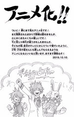 Volume 6 Anime Version