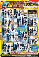 Class 1-B Boys Anime Designs Jump Magazine A
