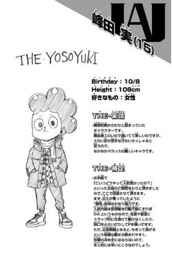 Mineta Volume 2 Profile