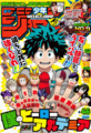 Weekly Shonen Jump - Issue 46 2015.png