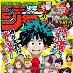 <i>Weekly Shonen Jump</i> Edición #46, 2015.