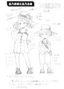 Mahoro and Katsuma Movie Design