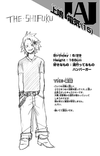 Volume 3 Denki Kaminari Profile