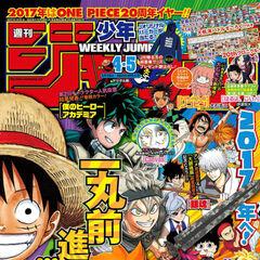 <i>Weekly Shonen Jump</i> Edición #4-5, 2017.