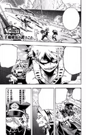 Chapter 107