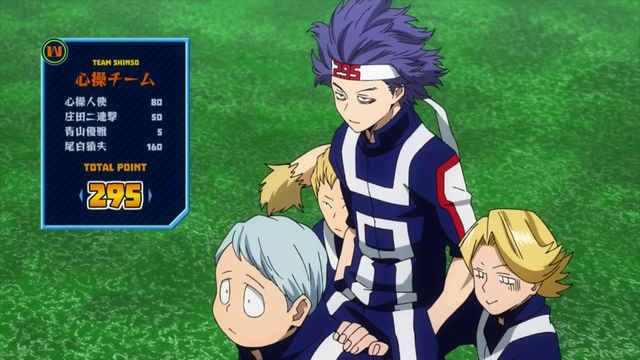 File:Team Shinso.png