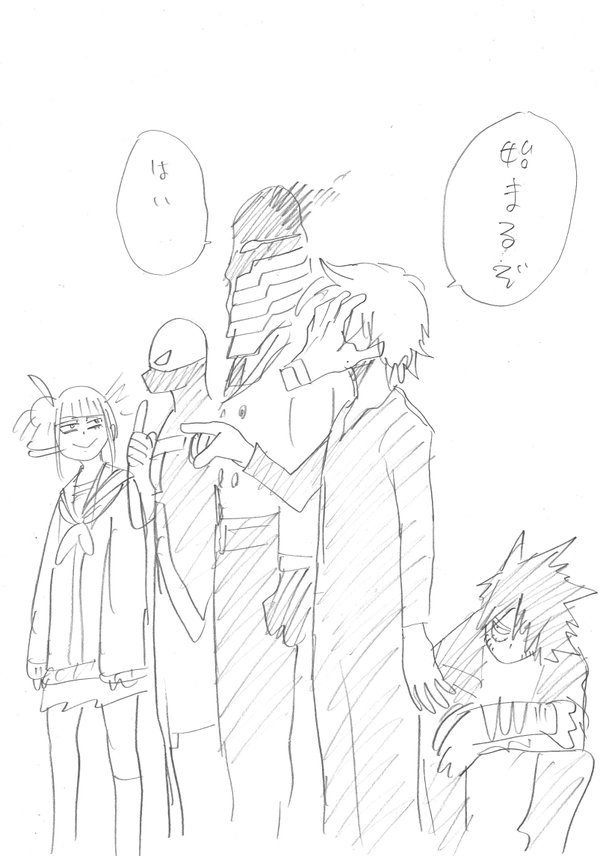League of Villains Horikoshi Sketch