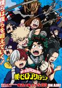 Anime Art Poster (Season 2) 3