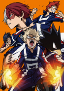 Volume 2.4 Anime Cover