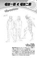 Perfil de los hermanos Hotta Vol5 (Illegals)