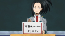 Momo Yaoyorozu chooses her hero name