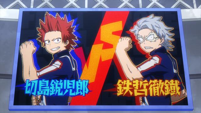 File:Eijiro vs Tetsutetsu 3.png