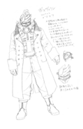 Wolfram's mask draft