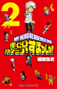 My Hero Academia Smash!! Volume 2