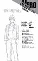 Masaki Mizushima perfil Vol6