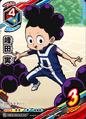 TCG Minoru Mineta PE Kit