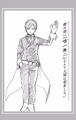 Traje de héroe de Monoma Vol12