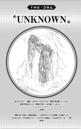 Volume 10 (Vigilantes) Column Unknown