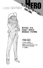 Volume 15 Juzo Moashi Profile