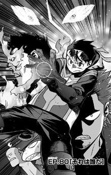 Chapter 80 (Vigilantes)