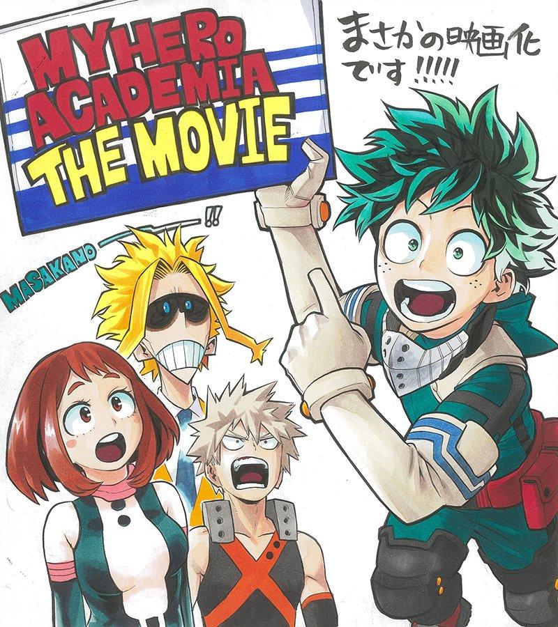 Movie Announcement Illustration