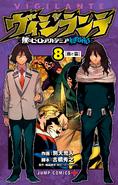 Volume 8 (Vigilantes)