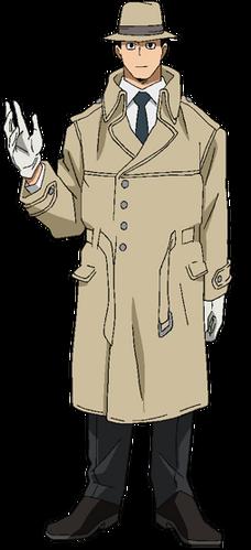Detective Uniform