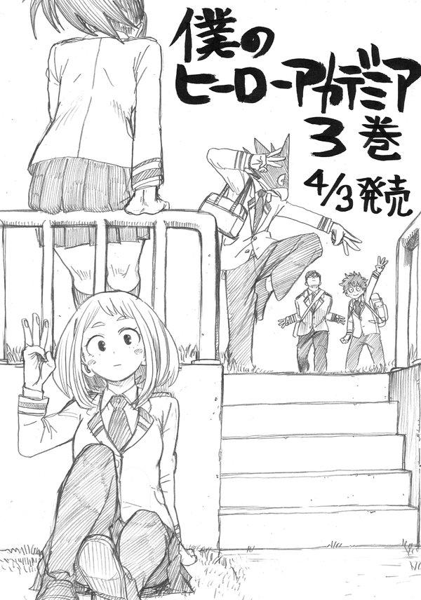 Volume 3 Sketch