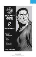 Volume 5 (Vigilantes) Extra Page 1