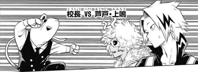 File:Denki Kaminari & Mina Ashido vs. Mr. Principal.png