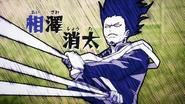 Aizawa intro 2