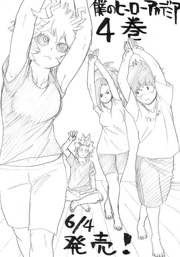 Volume 4 Sketch
