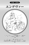 Volume 7 (Vigilantes) Column Enji Todoroki