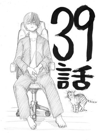 File:Chapter 39 Sketch.png